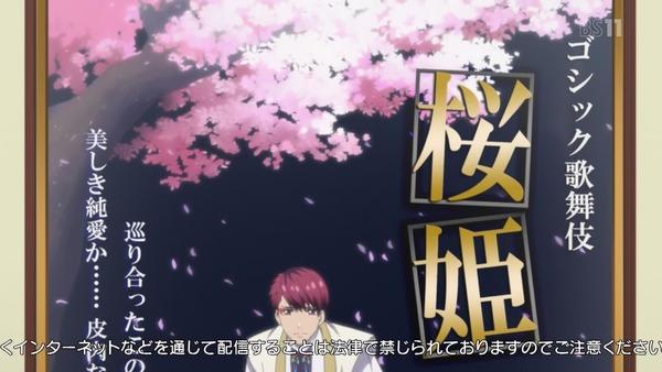 「スタミュ(第2期)」4話 (11)