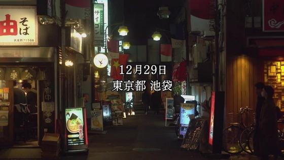 「孤独のグルメ」2020大晦日スペシャル感想 (6)