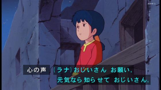 「未来少年コナン」第20話感想 画像 (6)