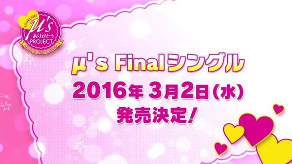 μ's Final LoveLive! (4)