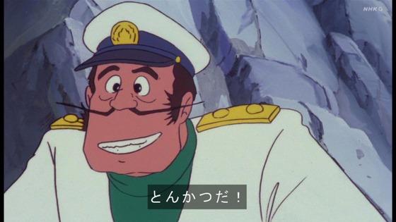 「未来少年コナン」第19話感想 画像  (73)