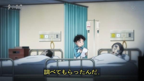 「ゲゲゲの鬼太郎」6期 50話感想 (34)