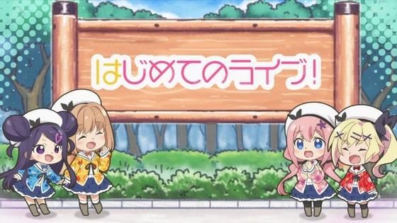 「おちこぼれフルーツタルト」第2話感想 画像 (56)