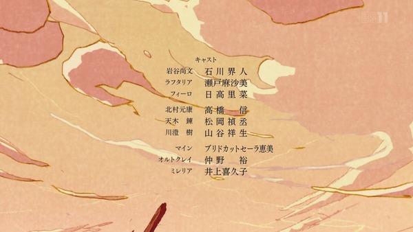 「盾の勇者の成り上がり」5話感想 (68)