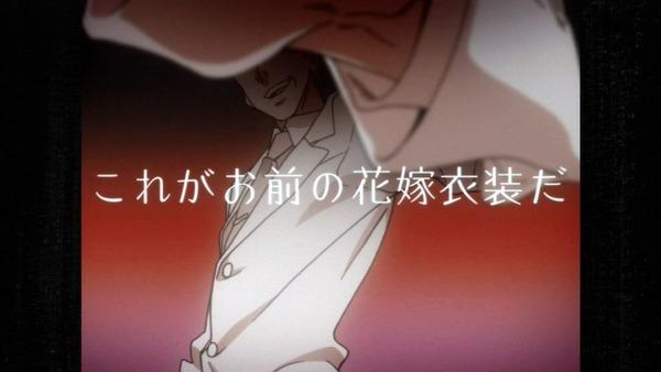 「キルラキル」第3話感想  (2)