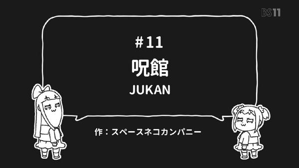 「ポプテピピック」11話 (8)