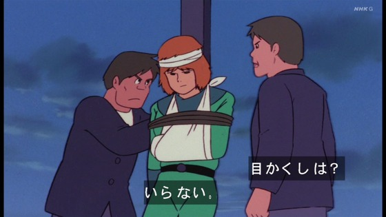 「未来少年コナン」第22話感想 画像  (106)