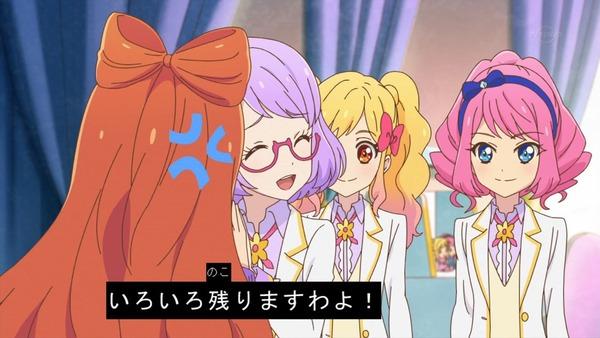 「アイカツスターズ!」第56話 (34)