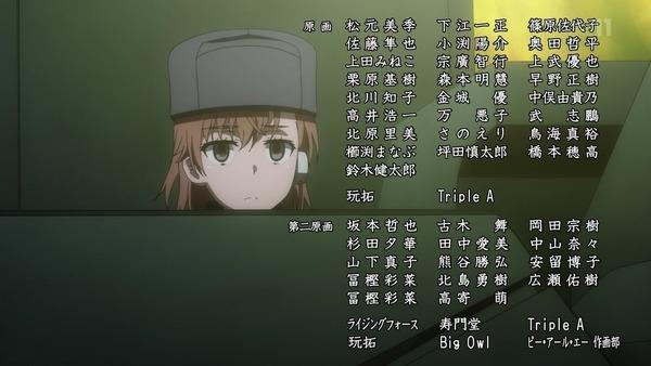 「とある魔術の禁書目録Ⅲ」3期 24話感想 (66)