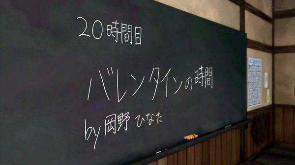「暗殺教室」第2期 20話感想 (27)