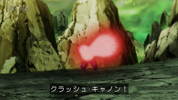 「ドラゴンボール超」113話 (21)