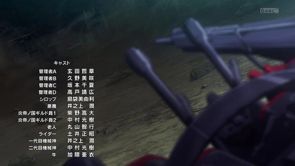 「防振り」8話感想 画像 (65)