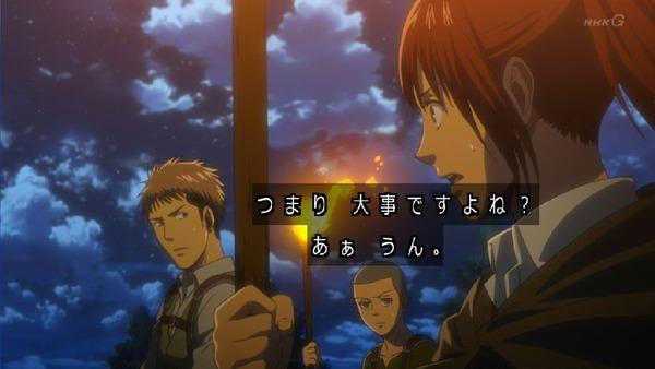 「進撃の巨人 Season3」(3期 8話)45話感想 (40)