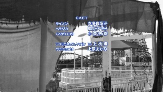 「けものフレンズ」6話 (57)