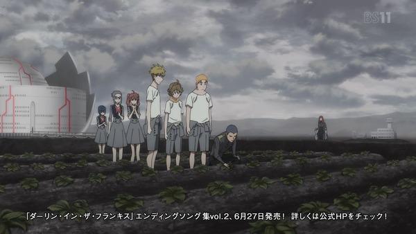「ダーリン・イン・ザ・フランキス」22話感想 (34)