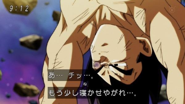 「ドラゴンボール超」128話 (20)