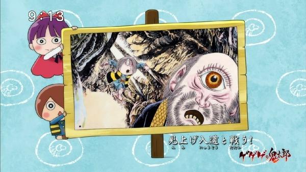 「ゲゲゲの鬼太郎」6期 2話感想 (39)