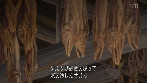 「ゴールデンカムイ」7話感想 (85)