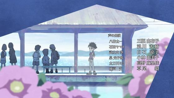 「デジモンアドベンチャー:」第8話感想 (69)