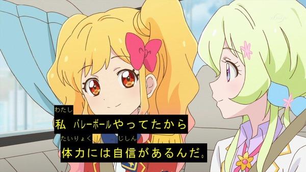 「アイカツスターズ!」第82話 (20)