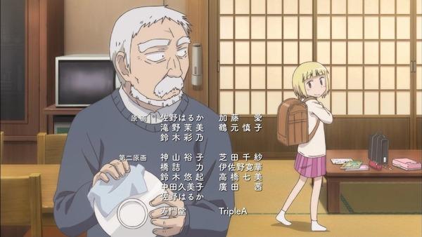 「アリスと蔵六」12話 (46)