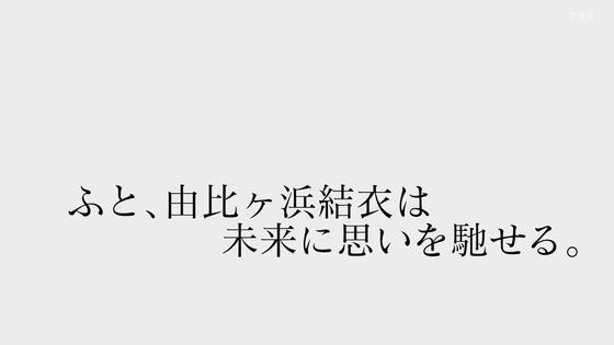 「俺ガイル」第3期 第3話感想  (64)