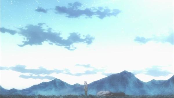 暁のヨナ (208)