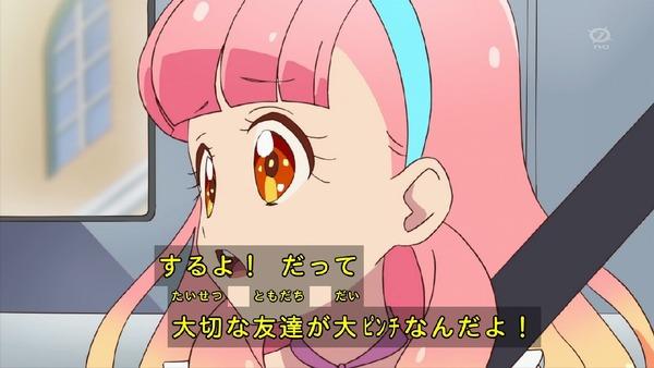 「アイカツフレンズ!」5話感想 (77)