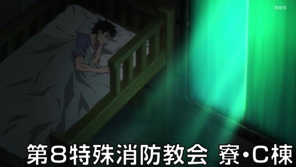 「炎炎ノ消防隊」1話感想 (52)