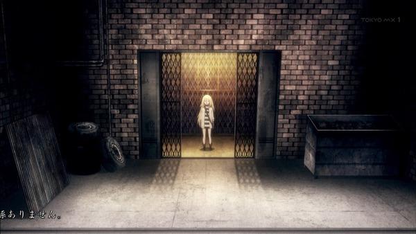 「殺戮の天使」1話感想 (6)