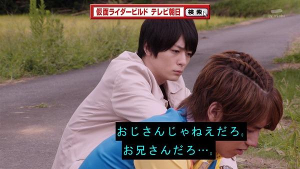 「仮面ライダービルド」7話 (29)