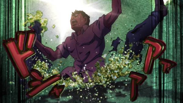 「ジョジョの奇妙な冒険 5部」29話感想 (35)