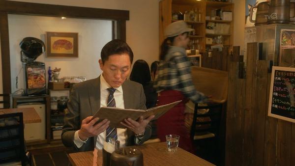 「孤独のグルメ Season6」3話 (17)