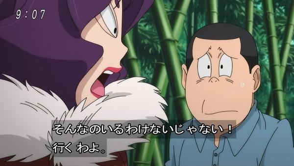 「ゲゲゲの鬼太郎」6期 45話感想 (37)