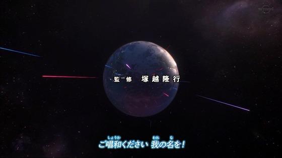 「ウルトラマンZ」第1話「ご唱和ください、我の名を!」感想 (5)