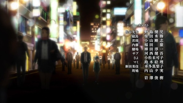 「ヒナまつり」9話感想 (71)