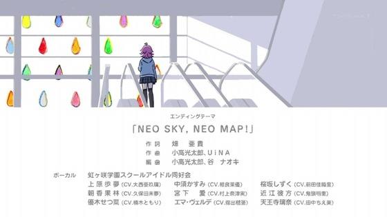 「ラブライブ!虹ヶ咲学園」第1話感想 画像 (87)