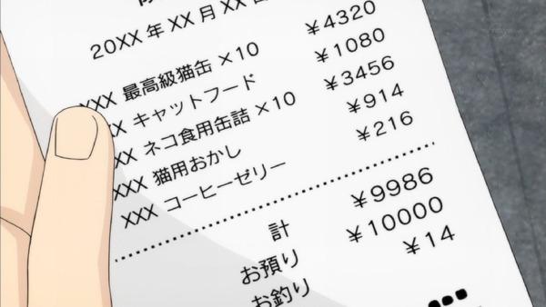 「斉木楠雄のΨ難」2期 18話感想 (71)
