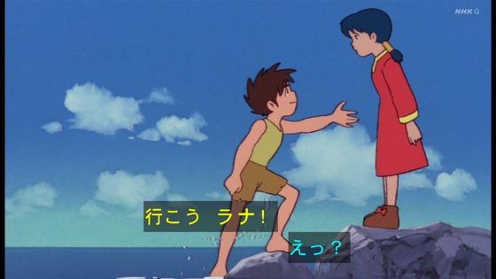 「未来少年コナン」第20話感想 画像 (105)