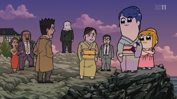 「ポプテピピック」9話 (33)