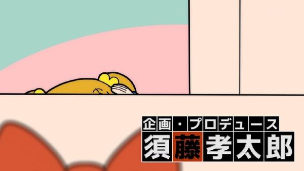 「ポプテピピック」5話 (48)