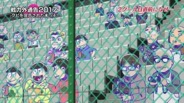 「おそ松さん」2期 13話 (69)