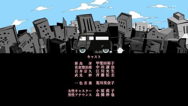 「PERSONA5(ペルソナ5)」17話感想 (57)