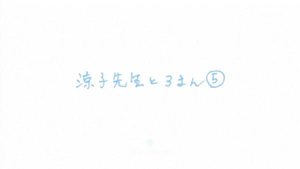 「月がきれい」8話 (49)