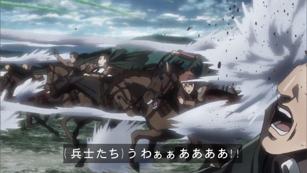 「進撃の巨人」54話感想  (11)