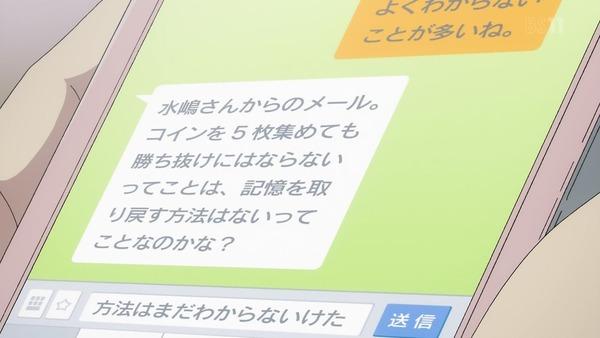 「Lostorage conflated WIXOSS」9話感想 (10)
