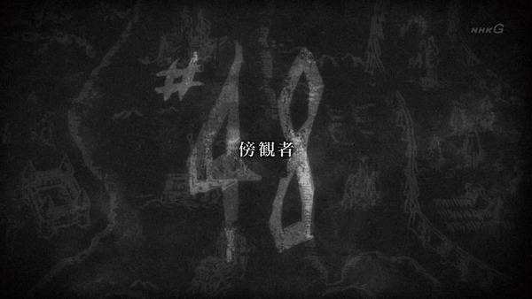 「進撃の巨人 Season3」(3期 10話)47話感想 (46)