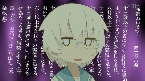 「上野さんは不器用」2話感想  (34)