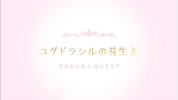 「サクラクエスト」4話 (44)