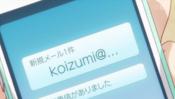 「ラーメン大好き小泉さん」12話 (38)